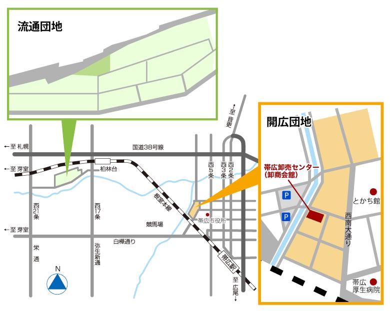 流通団地と帯広団地の地図